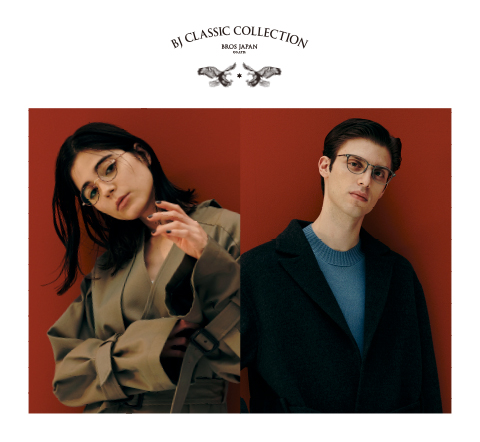 BJ CLASSIC COLLECTIONフェア開催  ~3/31(火)