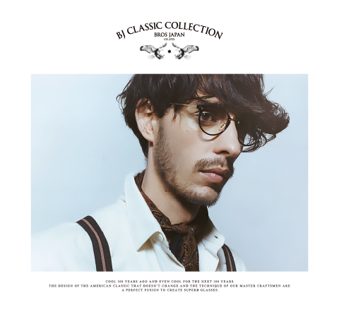 BJ CLASSIC COLLECTION フェア開催